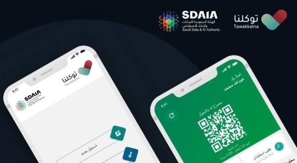 COVID-19 – Aplikasi pencegahan pandemik Saudi, Tawakkalna tersedia dalam Bahasa Indonesia