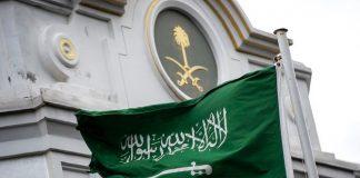 Arab Saudi kecam karikatur penghinaan Nabi Muhammad
