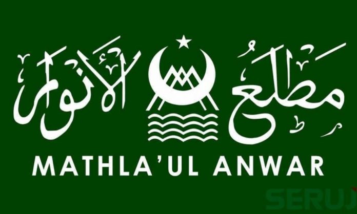 Mathla'ul Anwar kecam pernyataan kontroversial Presiden Perancis