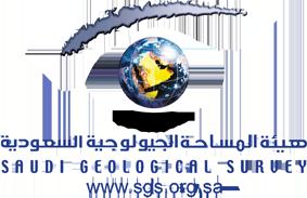 Saudi Arabia to work on world biggest geological survey