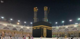 250,000 pilgrims to perform umrah in second phase of resumption