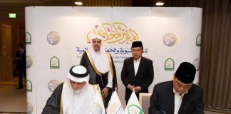 Indonesian foundation-Muslim World League to build Prophet Muhammad museum in Jakarta