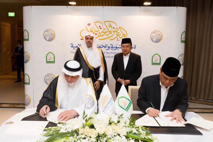 Liga Dunia Muslim akan bangun museum sejarah Nabi Muhammad di Jakarta