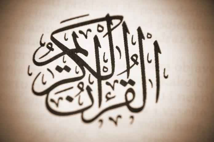 Pemerintah Riyadh libatkan seniman kaligrafi hiasi kota