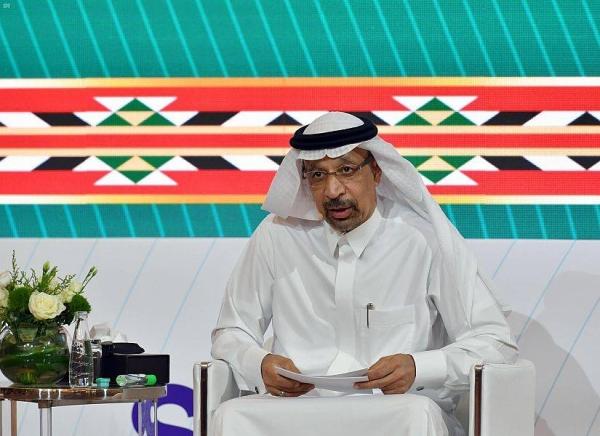 Arab Saudi berencana luncurkan zona ekonomi khusus pada 2021