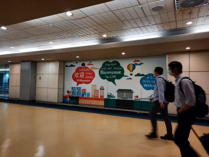 Taiwan perpanjang penangguhan pengiriman PMI tidak politis