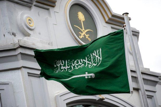 Arab Saudi negara G20 teraman