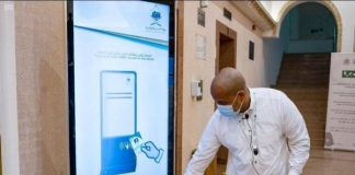 Arab Saudi luncurkan kartu pintar haji untuk mudahkan layanan