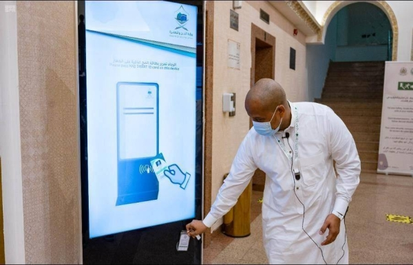 Saudi Arabia launches hajj portal, smart card