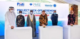 Indonesia's floating solar power plant to produce 250 GWh annually