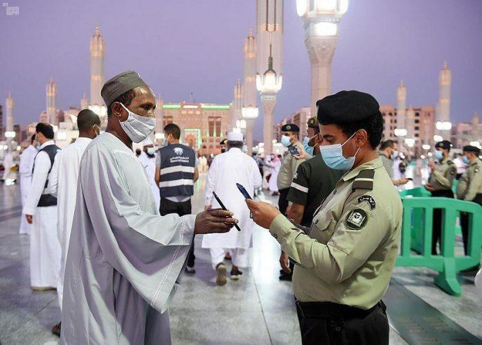 Lebih dari 4,5 juta jamaah kunjungi Dua Masjid Suci sejak 4 Oktober