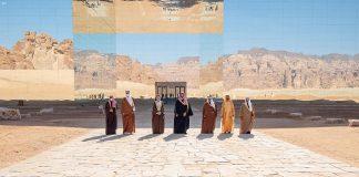 Deklarasi Al-Ula kuatkan hubungan negara Teluk