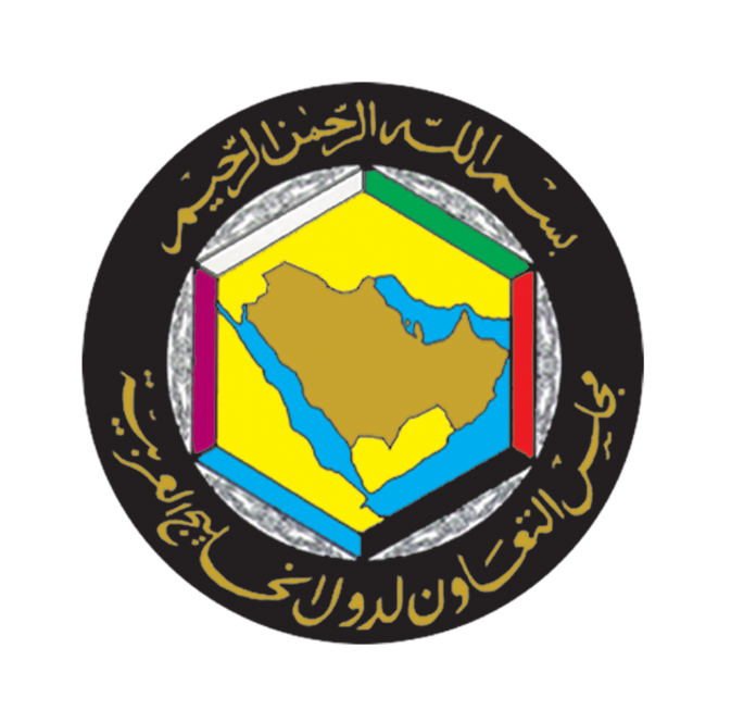 Arab Saudi akan buka kembali kedutaan di Doha