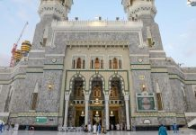 Saudi Arabia launches 270 mln USD company to develop holy sites