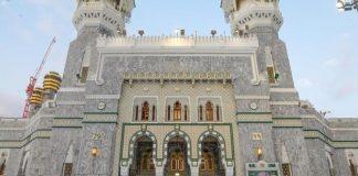Arab Saudi luncurkan perusahaan senilai 270 juta dolar AS kembangkan Masjidil Haram