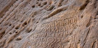 Prasasti peradaban Arab kuno ditemukan di seluruh wilayah Arab Saudi