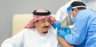COVID-19 – Saudi Arabia's King Salman receives first dose of vaccine