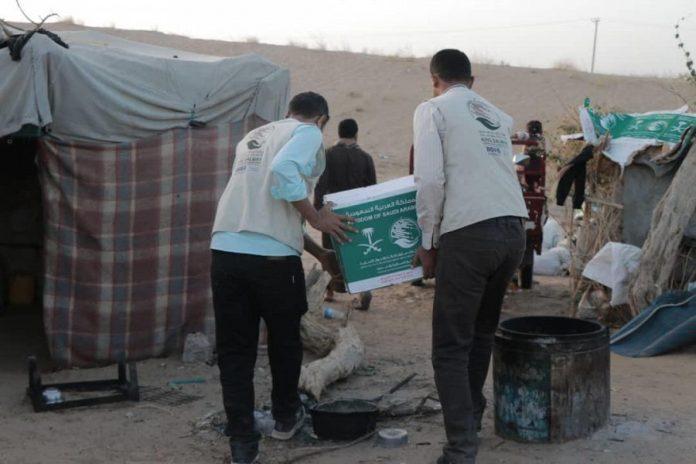 Saudi sambut komitmen Biden bantu pertahankan wilayah dari Houthi