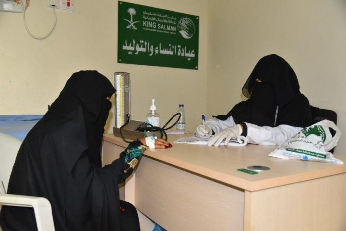More Saudi women work in public sectors