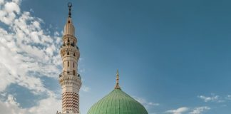 Over 1,400 workers sterilize Prophet's Mosque