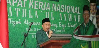 Mathla'ul Anwar harap presiden buka muktamar ke-20
