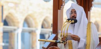 Iftar dan i'tikaf di Masjidil Haram dan Masjid Nabawi ditangguhkan selama Ramadhan