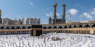 Saudi gov't allows domestic pilgrims up to 70 y.o to perform umrah