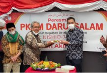 Indonesia inaugurates Community Learning Center in Japan's Nagoya