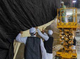 Arab Saudi mulai pemeliharaan kiswah penutup Ka'bah