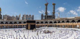 Pemerintah Saudi umumkan prosedur di Masjidil Haram selama Ramadhan