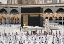 Saudi authorities announce Ramadan procedures at Grand Mosque