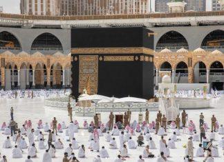 Saudi authorities announce Ramadan procedures at Grand Mosque