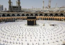 Grand Mosque's capacity to increase for umrah pilgrims, worshipers during Ramadan