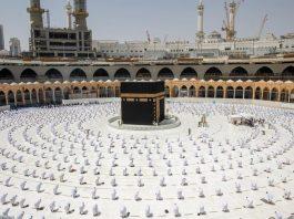 Kapasitas Masjidil Haram akan ditingkatkan selama Ramadhan dengan aturan ketat