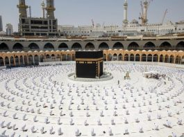 Grand Mosque's capacity to increase for umrah pilgrims, worshipers during Ramadan