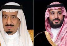Raja Salman sampaikan belasungkawa atas korban banjir NTT