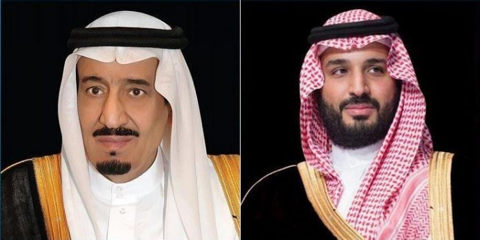 Saudi leaders offer condolences on flood victims in Indonesia's province of E Nusa Tenggara