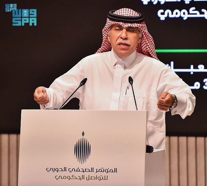 COVID-19 – Arab Saudi selesaikan vaksinasi lengkap sebelum akhir 2021