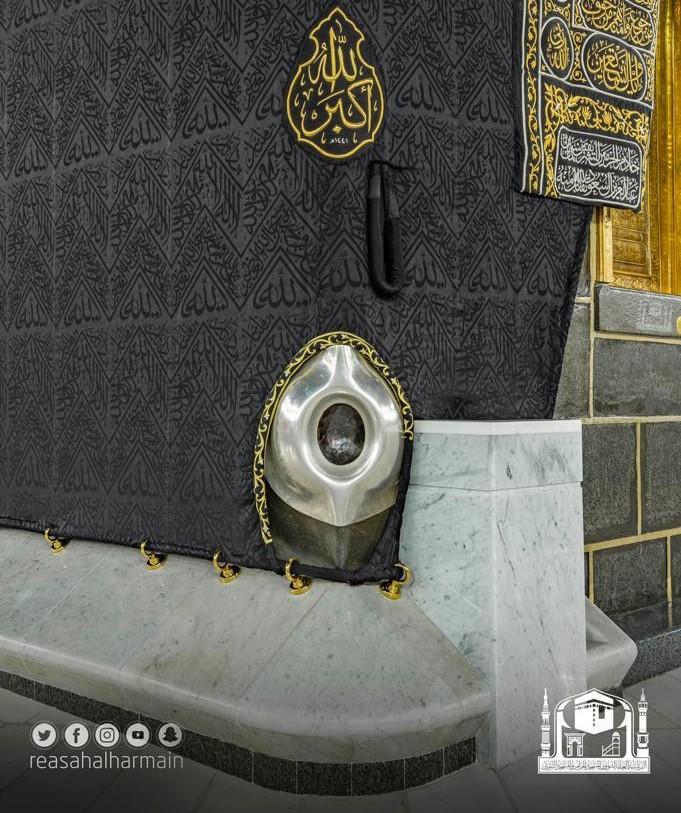Hajar Aswad didokumentasikan dengan fotografi mutakhir