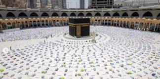 Layar interaktif disediakan di Masjidil Haram untuk pandu jamaah