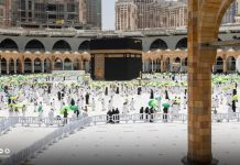 Saudi Islamic Ministry distributes 11,500 umbrellas to umrah pilgrims