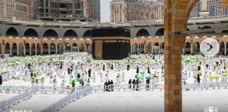 Pemerintah Saudi bagikan 11.520 payung kepada jamaah umroh