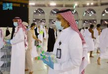 200,000 Zamzam water bottles distributed to worshipers on 27th night of Ramadan