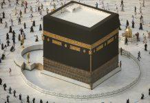 Hajj1442 – Over 450,000 people in Saudi Arabia apply for hajj