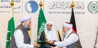 Afghanistan-Pakistan tandatangani deklarasi perdamaian di Makkah