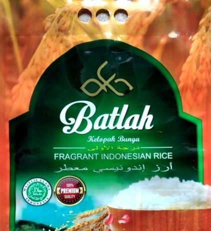 Indonesian premium rice penetrates Saudi market