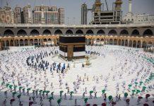 Haji1442 – Kepresidenan umumkan kesiapan terima jamaah 2021