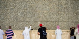 Haji1442 – Arab Saudi mulai umumkan nama jamaah yang lolos pendaftaran