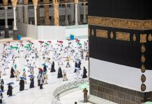 Haji1442 – Saudi Ministry of Hajj and Umrah to receive pilgrims on July 17-18