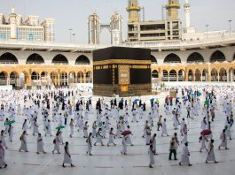 Hajj1442 – Hajj permit violators to be fined 10,000 riyals